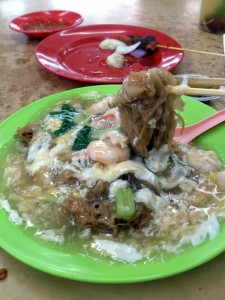 Fried Hor Fun. It cost extra to have an egg in it.