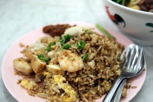 Fried Rice. This one also cost extra to have egg in it.